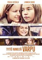 Девочка по имени Варпу (2016)