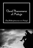 Феномен облаков Малойи (1924)