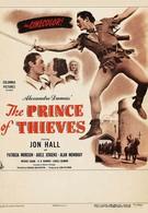 Принц воров (1948)
