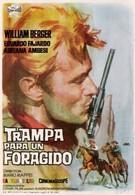 Большая ночь Ринго  (1966)