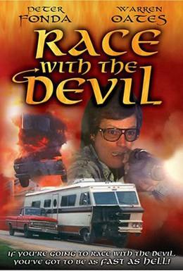 Постер фильма Гонки с дьяволом (1975)