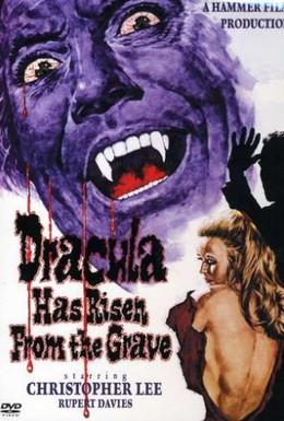 Постер фильма Дракула восстал из мертвых (1968)