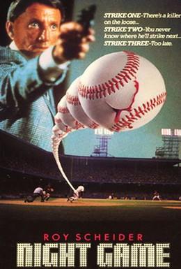 Постер фильма Ночная игра (1989)