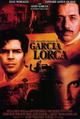 Постер фильма Исчезновение Гарсиа Лорка (1996)