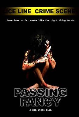 Постер фильма Преходящее увлечение (2005)