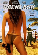 Смертельная погоня (2006)