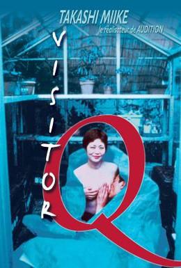 Постер фильма Посетитель Q (2001)