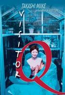 Посетитель Q (2001)