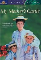 Замок моей матери (1990)