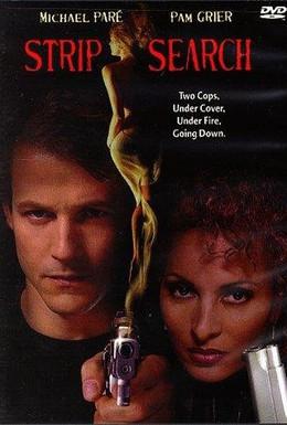 Постер фильма Ордер на стриптиз (1997)