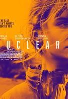Ядерная (2019)