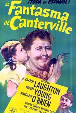 Постер фильма Кентервильское привидение (1944)