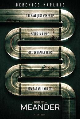 Постер фильма Бегущая в лабиринте (2020)