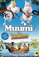 Муми-Тролли и опасное лето (2008)
