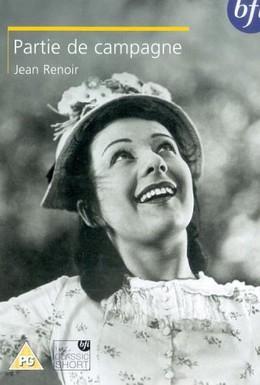 Постер фильма Загородная прогулка (1936)