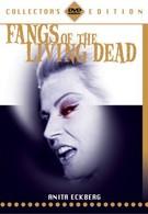 Маленка: Клыки живых мертвецов (1969)
