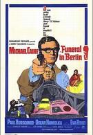 Похороны в Берлине (1966)