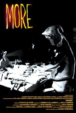 Постер фильма Еще (1998)