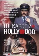 Три билета в Голливуд (1993)