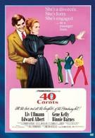 40 карат (1973)
