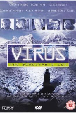 Постер фильма Вирус (1980)