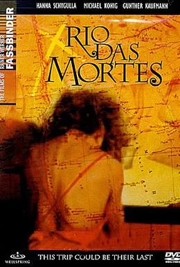 Постер фильма Рио дас Мортес (1971)