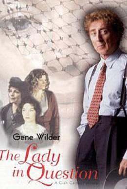Постер фильма Дело о даме (1999)