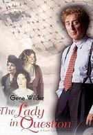 Дело о даме (1999)