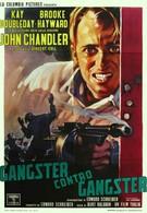 Бешеный пёс Колл (1961)