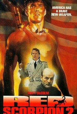 Постер фильма Красный скорпион 2 (1994)