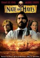 Нэйт и Хейс (1983)