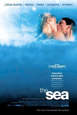 Постер фильма Море (2002)
