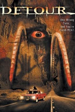 Постер фильма Шоссе в ад (2003)