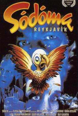 Постер фильма Содом в Рейкьявике (1992)
