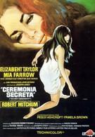 Тайная церемония (1968)