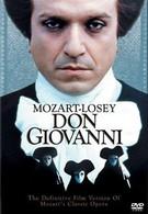 Дон Жуан (1979)