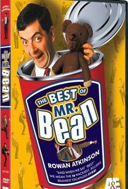 Постер фильма Мистер Бин (1992)