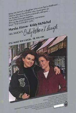 Постер фильма Только когда я смеюсь (1981)