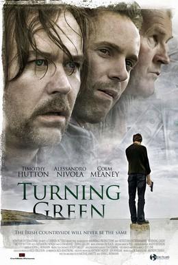Постер фильма Путь к себе (2005)