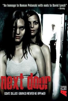 Постер фильма Другая дверь (2005)