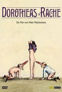 Постер фильма Месть Доротеи (1974)