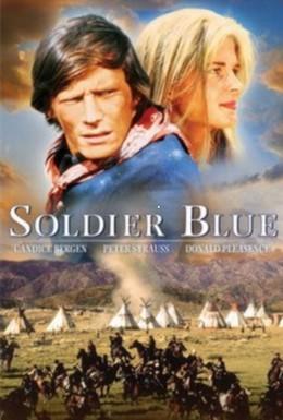 Постер фильма Солдат в синем мундире (1970)