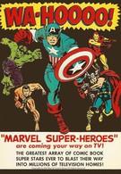 Супергерои Marvel (1966)