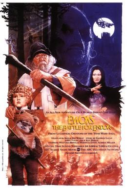 Постер фильма Эвоки: Битва за Эндор (1985)