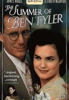 Дело Бена Тайлера (1996)