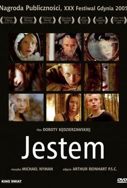 Постер фильма Я есть (2005)