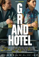 Гранд-отель (2006)