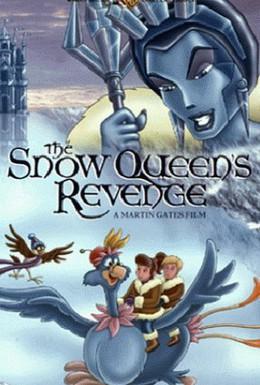 Постер фильма Месть снежной королевы (1996)