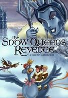 Месть снежной королевы (1996)