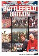 BBC: Величайшие битвы в истории Британии (2004)